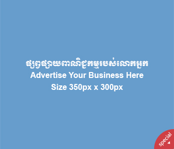 adverties-top