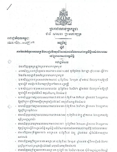Sub-decree-on-the-proposition-of-Foreign-Ownership K