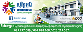 SurinPhumi – Eco-Green Community
