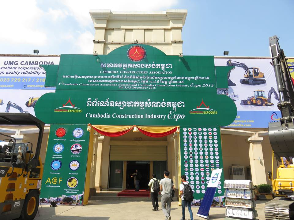 cvea-and-our-members-joined-cambodia-construction-industry-expo